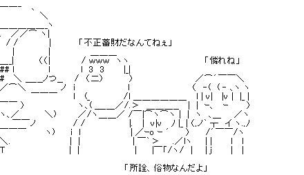 c0048467_184956.jpg