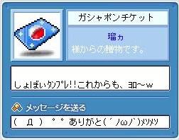 c0050375_2110426.jpg