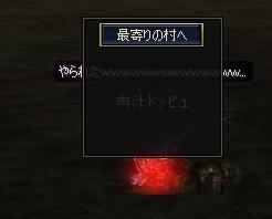e0021479_245233.jpg