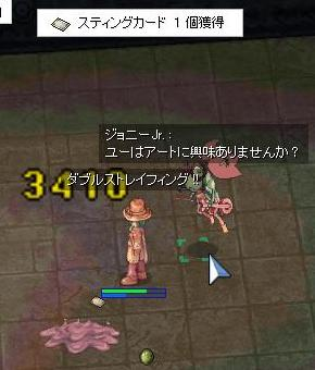 d0064984_16561293.jpg