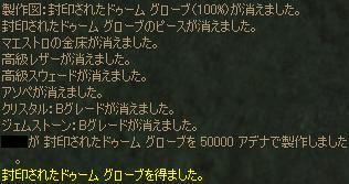 f0000885_17585999.jpg