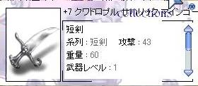 a0052090_19324280.jpg