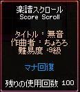d0035190_7244897.jpg