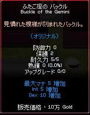 d0035190_7305549.jpg