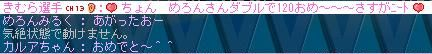 c0025593_1392925.jpg