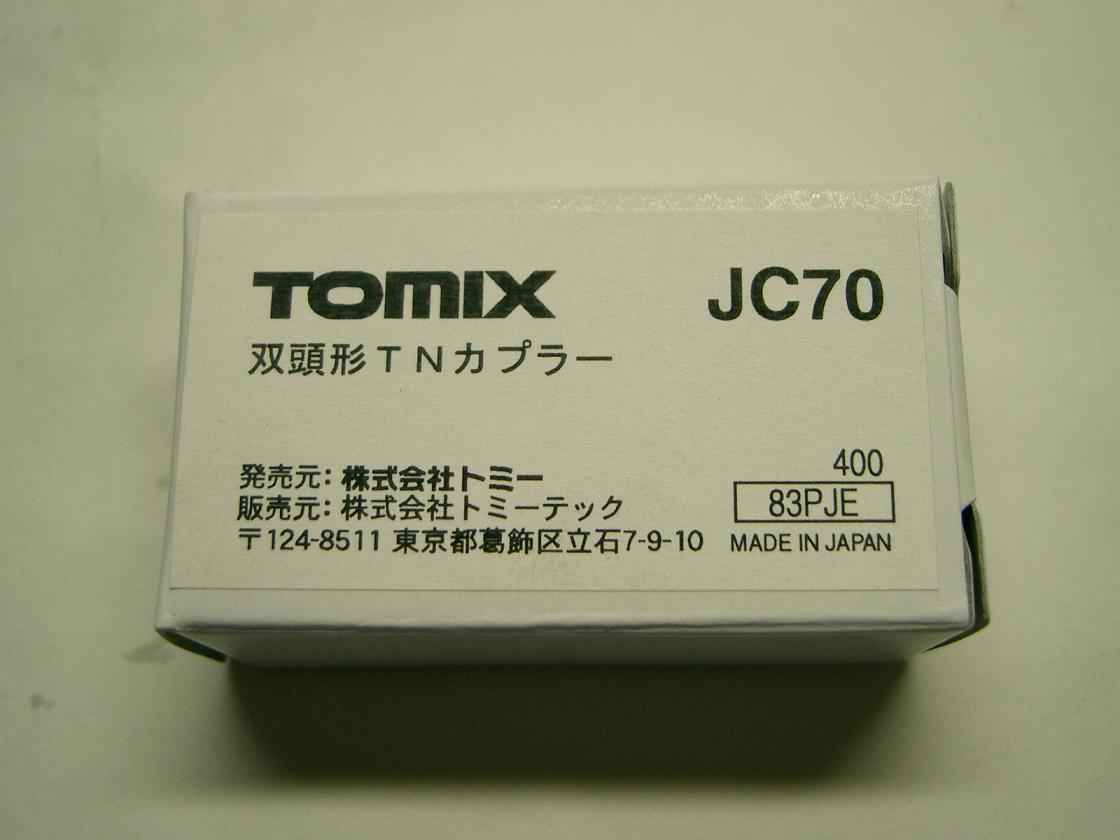 c0035094_1385036.jpg