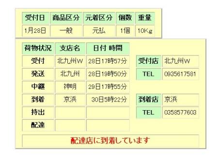 c0011696_223530100.jpg
