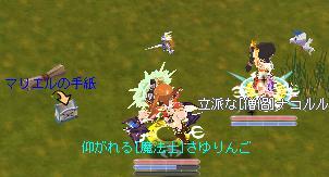 b0037097_16361636.jpg