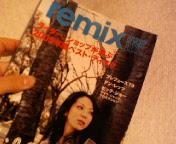 b0011198_2183970.jpg