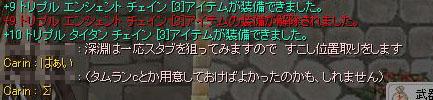 f0019599_17324636.jpg