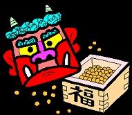 節分、豆まき、恵方巻き_a0057402_203151.jpg