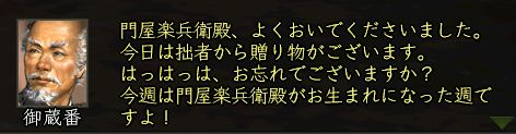 a0032309_935344.jpg