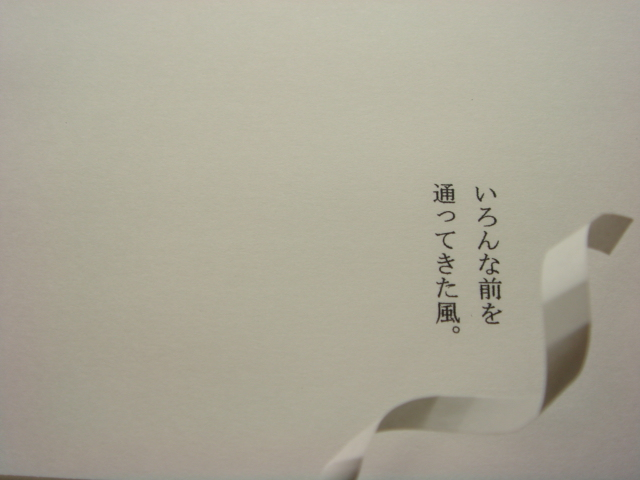 e0041310_2013527.jpg