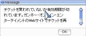 c0052014_305954.jpg
