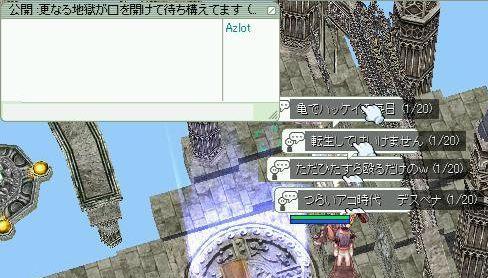 c0052014_315507.jpg