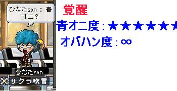 f0049518_0394525.jpg