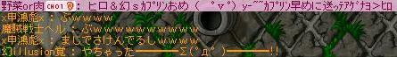 c0065022_1851426.jpg