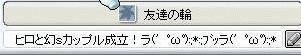 c0065022_185319100.jpg