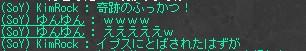 b0001539_213212.jpg