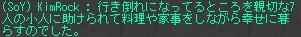 b0001539_2132673.jpg
