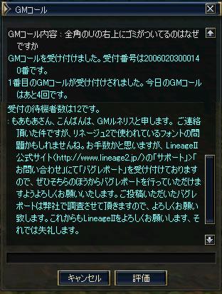 f0044843_1555248.jpg