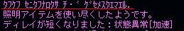 e0065248_14401663.jpg