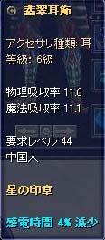 f0059081_757079.jpg