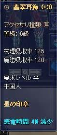 f0059081_857175.jpg
