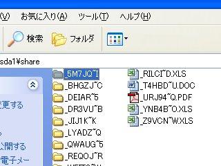 b0016084_17295162.jpg