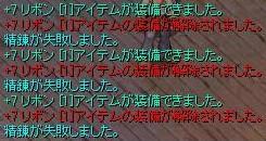 f0042085_17145461.jpg