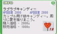 a0011592_1356353.jpg