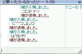 f0009297_22103064.jpg