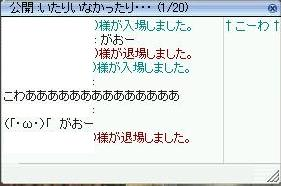 f0009297_2214546.jpg