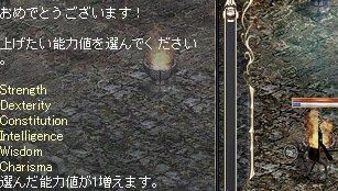 f0001600_1828105.jpg