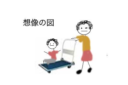 f0014011_14712.jpg
