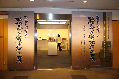 美術館の看板を書いたゾ_c0053520_1171425.jpg