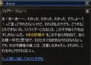 f0034124_11153559.jpg