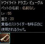 f0034124_11261019.jpg