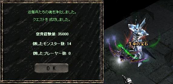 a0052536_3162694.jpg