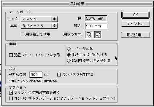 f0015145_0303443.jpg