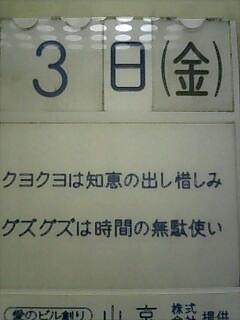 a0017848_9542581.jpg