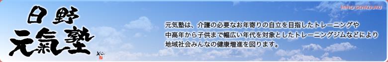 a0059855_262543.jpg