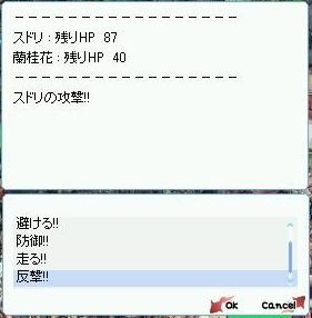 b0016063_12163095.jpg