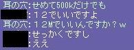 f0009564_1313428.jpg