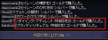 a0064369_2072186.jpg