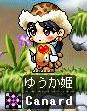 f0060974_110310.jpg