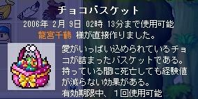 f0033479_536852.jpg