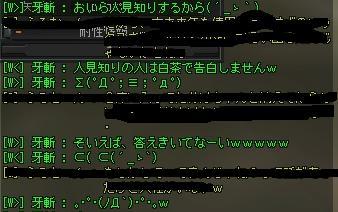 c0049287_3292210.jpg