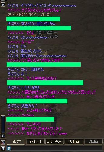f0045687_1231411.jpg