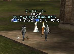 f0045687_1271147.jpg